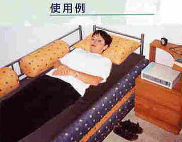 パルス磁気マットレスによるストレス除去とリラックス